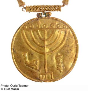 Find the treasure of a Jew in Jerusalem
