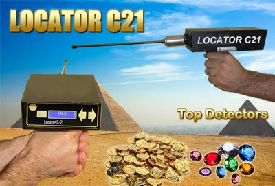 locator c21 metal detector price